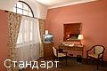 """Стандартный номер. Фото """"Галерея"""" отель-бутик, отдых в Подмосковье."""