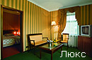 """Номер люкс. Фото """"Галерея"""" отель-бутик, отдых в Подмосковье."""